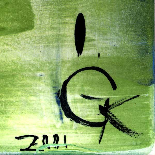 Signatur Guido Kratz aus Hannover